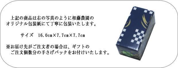 静岡茶200g缶ギフト包装