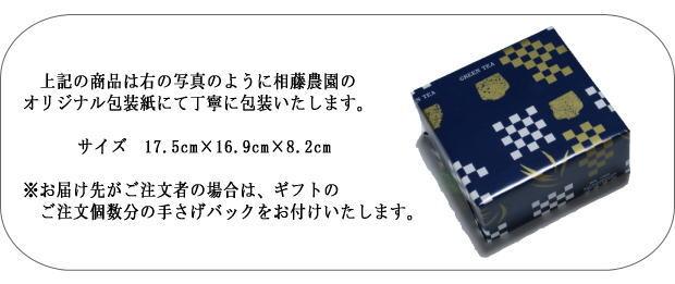 静岡茶ギフト2缶詰合せ