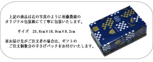 静岡茶3缶ギフト包装
