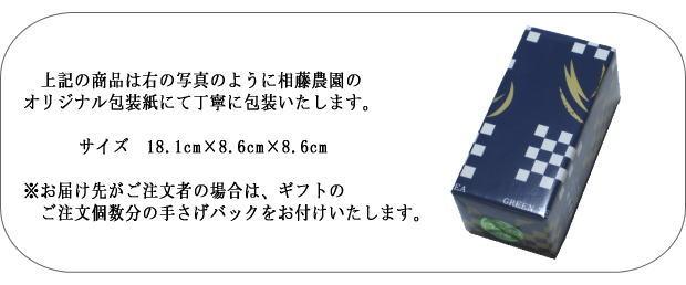 静岡茶300g缶ギフト包装