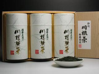 母の日新茶ギフト200g缶3本